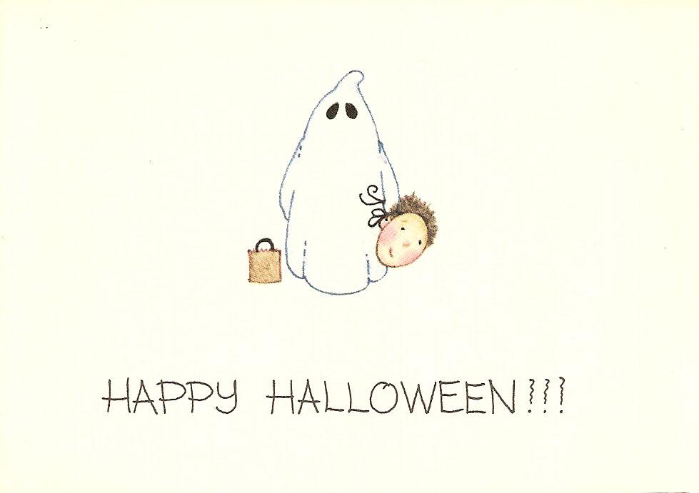 October Reminder Happy Halloween